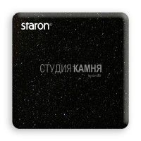 Staron METALLIC GALAXY