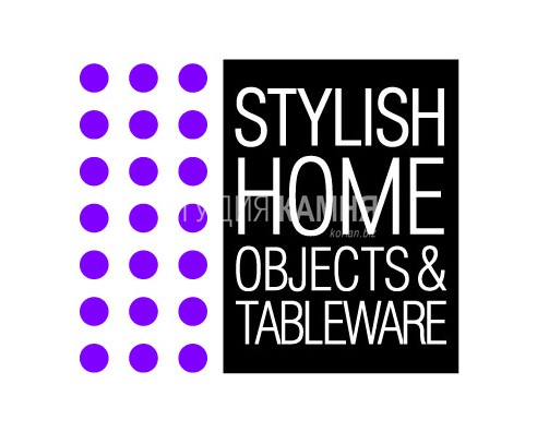 STYLISH HOME. OBJECTS & TABLEWARE 2016 снова в Москве!